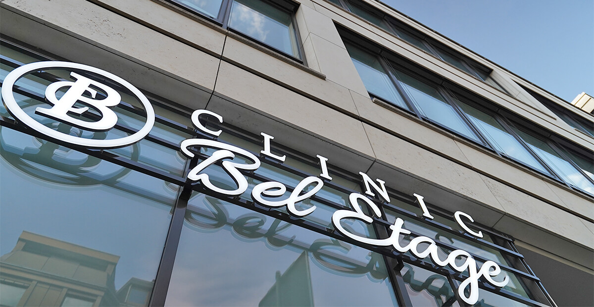 Privatklinik Clinic Bel Etage in Düsseldorf